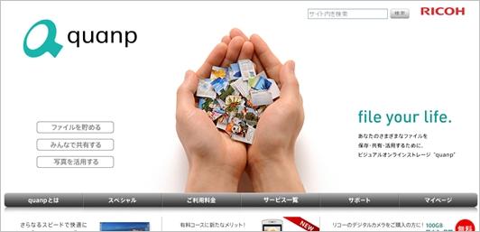 online-storage05