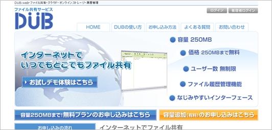 online-storage07