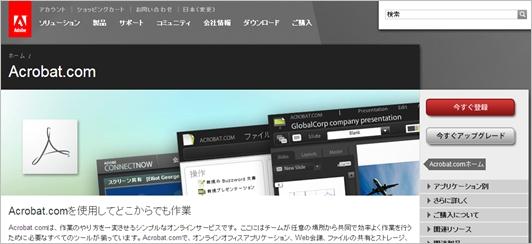 online-storage09