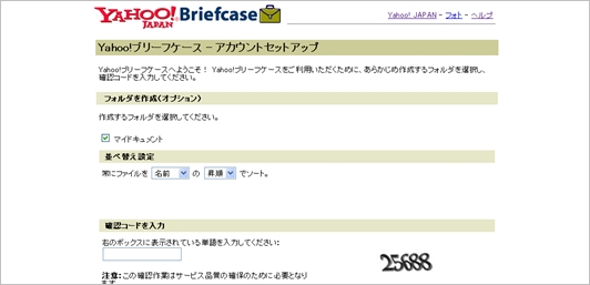 online-storage10