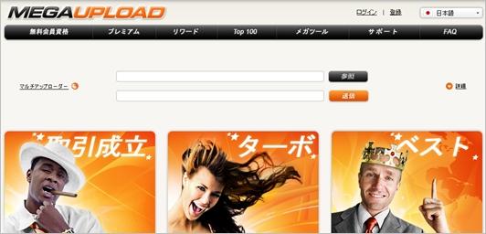 online-storage13