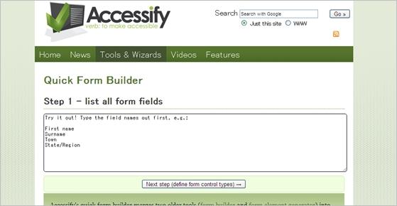 form-builder01