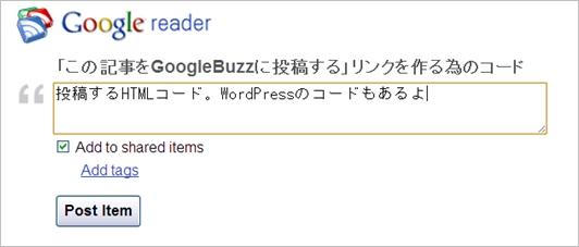 googlebuzz05