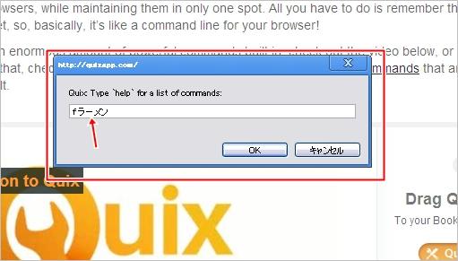 quix06
