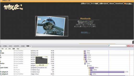 web-check13