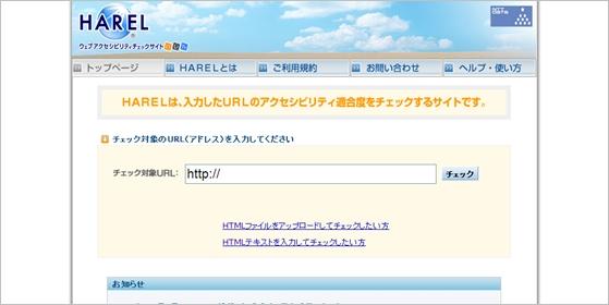 web-check34