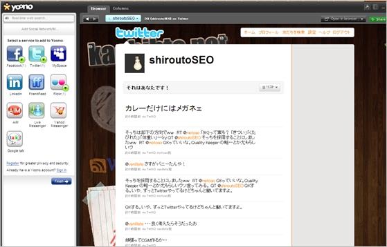 yoono04