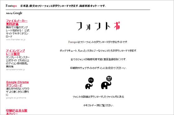 free-font01