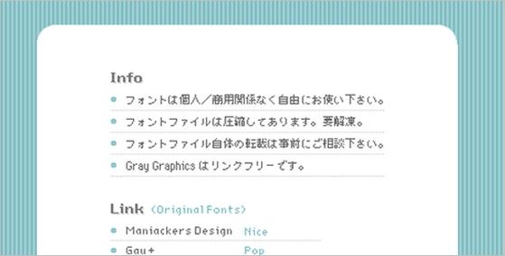 free-font09