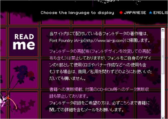 free-font17