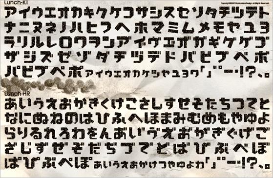 free-font26