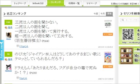 inbook01