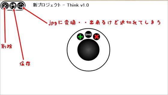 think06