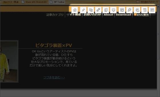 wp-toolbar01