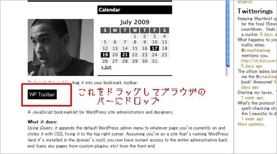 wp-toolbar03