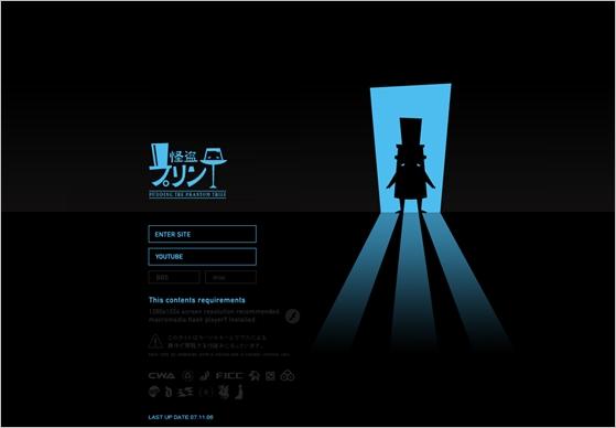 blue-black22