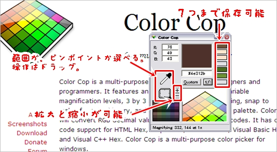 color-cop03