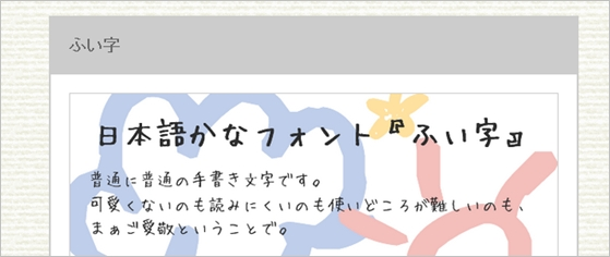 hand-write01