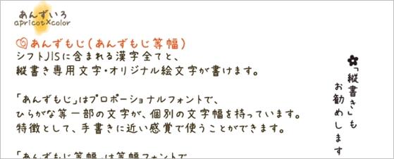 hand-write03