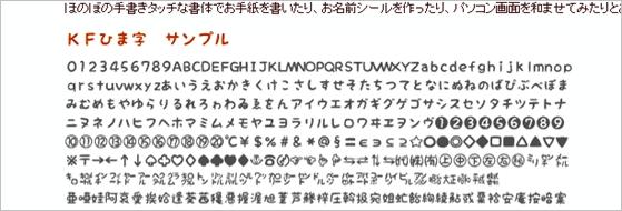 hand-write04