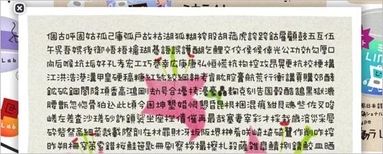 hand-write05