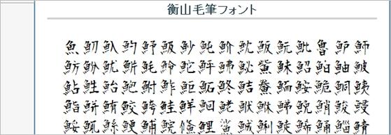 hand-write06