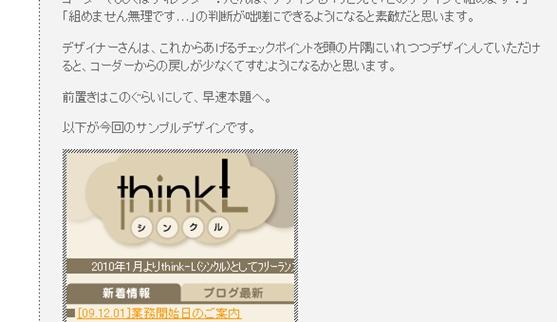 mobile-site-09