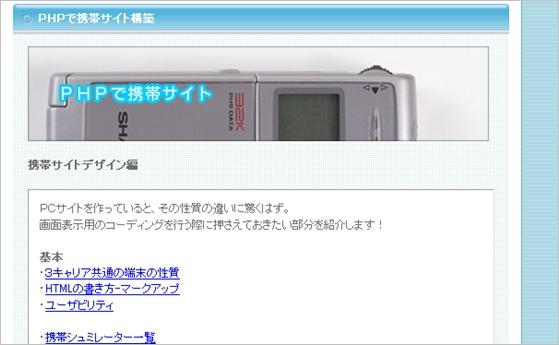 mobile-site-13