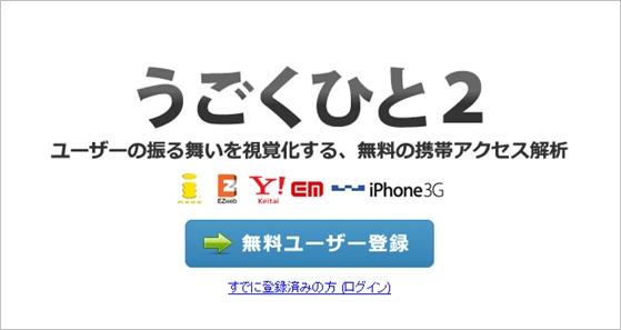 mobile-site-18