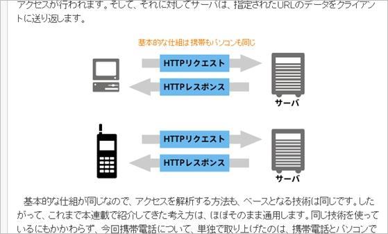 mobile-site-19