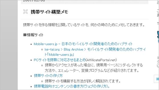 mobile-site-23