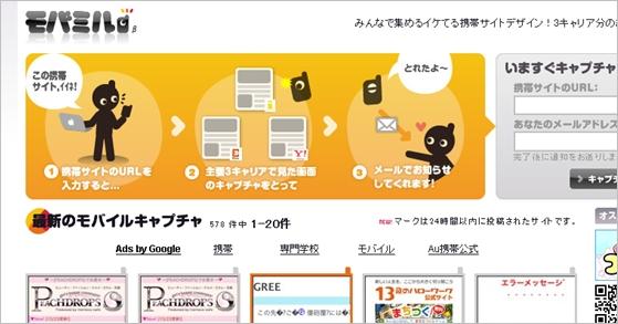mobile-site-24