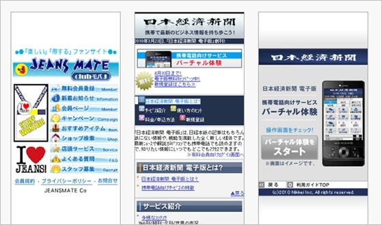 mobile-site-25