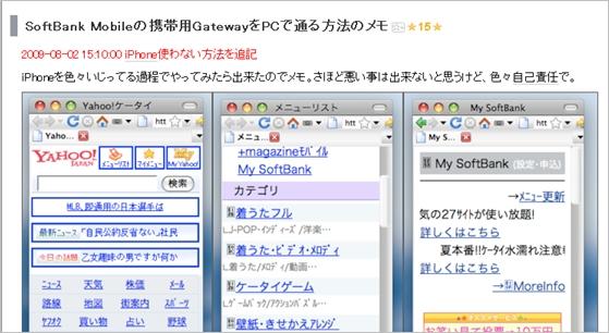 mobile-site-31
