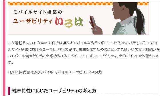 mobile-site01