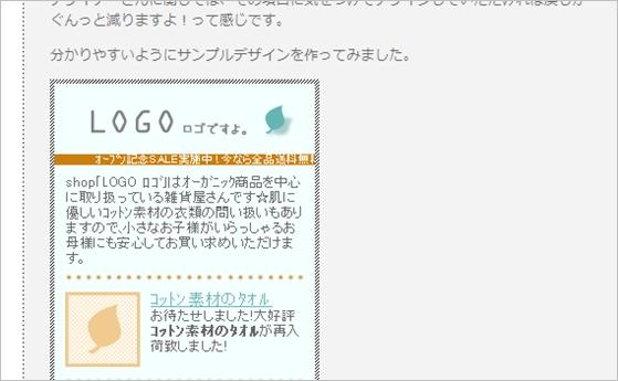 mobile-site02