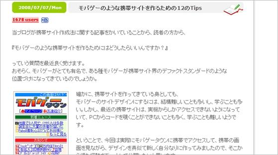 mobile-site03