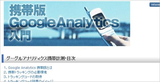 mobile-site32