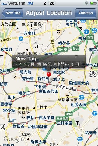 IMG_0059
