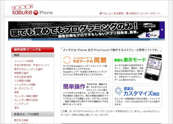 iphone07