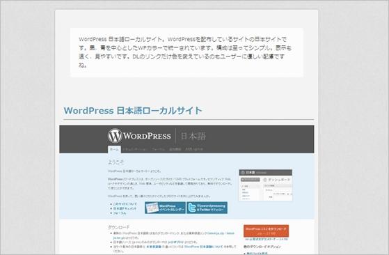 wp-design04