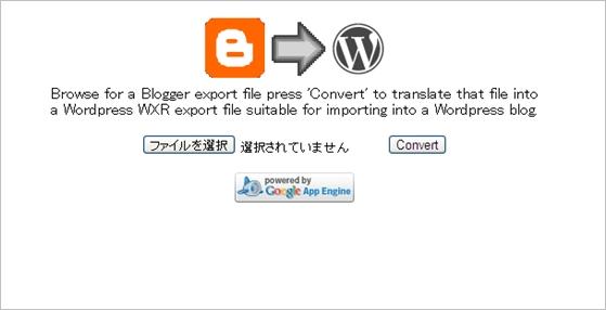 wp-tools05