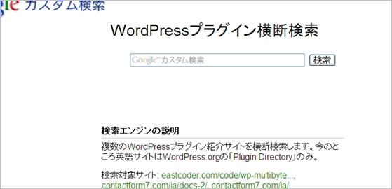 wp-tools07