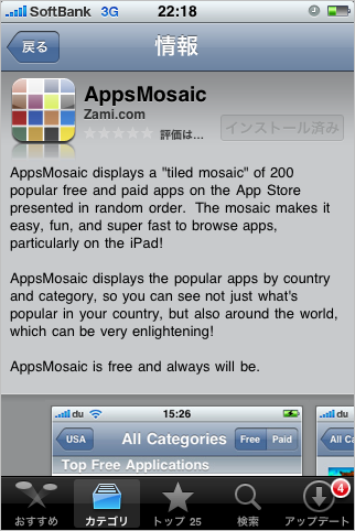 apps-mosaic01