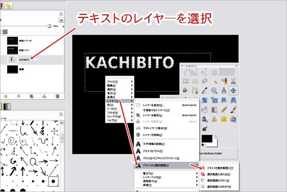design-1st-step07