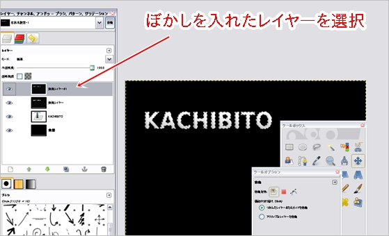 design-1st-step08