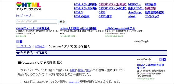 html5-05