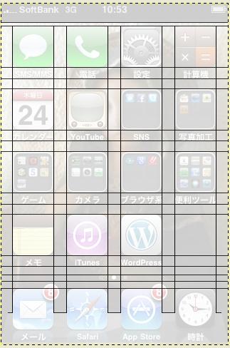 iOS403