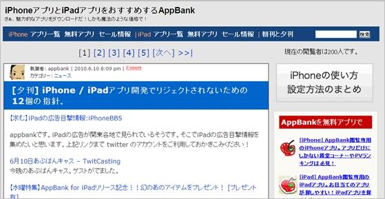 iphone-site01