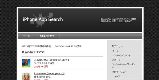 iphone-site03